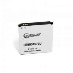 Аккумулятор для Samsung GT-i8530 Galaxy Beam (2000 mAh) - DV00DV6131
