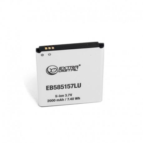 Аккумулятор для Samsung GT-i8530 Galaxy Beam (2000 mAh) - EB585157LU