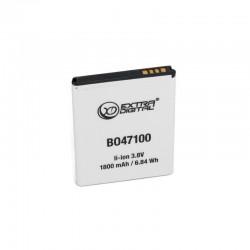 Аккумулятор для HTC Desire 600 (1800 mAh) - BO47100