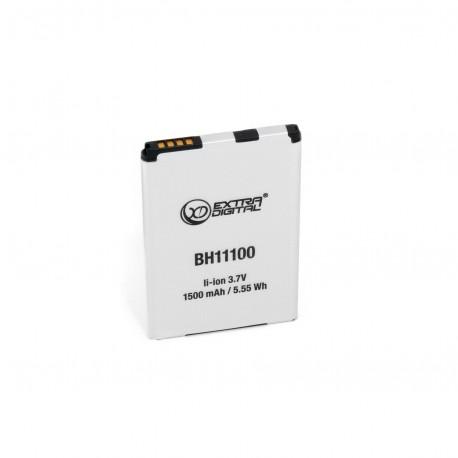 Аккумулятор для HTC Desire S (1450 mAh) - BH11100