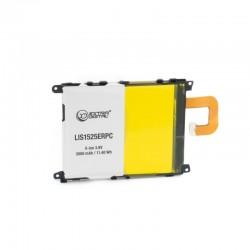 Аккумулятор ExtraDigital для Sony Xperia Z1 C6902 (3000 mAh) - LIS1525ERPC
