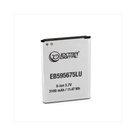 Аккумулятор для Samsung GT-N7100 Galaxy Note 2 (3100 mAh) - BMS6317