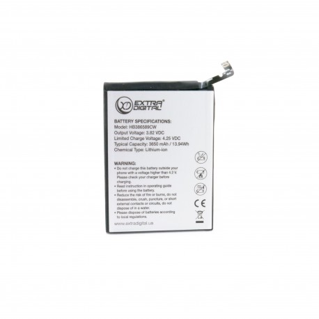 Аккумулятор Extradigital для Huawei P10 3650 mAh