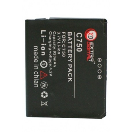 Аккумулятор для HTC Phoebus (920 mAh) - DV00DV6096