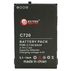 Аккумулятор для HTC Excalibur (950 mAh) - DV00DV6098