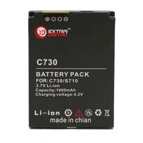Аккумулятор для HTC S730 (1000 mAh) - DV00DV6103
