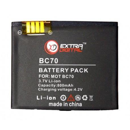 Аккумулятор для Motorola BC70 (800 mAh) - DV00DV6132
