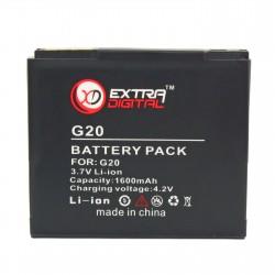 Аккумулятор для HTC G20 (1600 mAh) - BMH6386