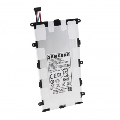 Аккумулятор для Samsung Galaxy Tab 2 (4000 mAh)