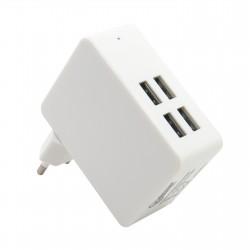 Зарядное устройство 4-USB IQ Charger Extradigital ED-4U20IC