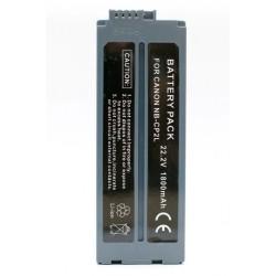 Аккумулятор Canon CP-2L для принтера