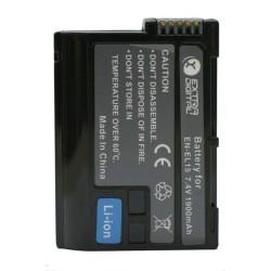 Аккумулятор Nikon EN-EL15 Chip (D7000, D800, D800e, V1)