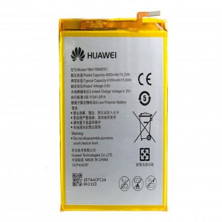 Аккумулятор ExtraDigital для Huawei Ascend Mate 7 (4000 mAh)