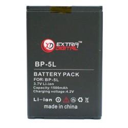 Аккумулятор для Nokia BP-5L (1500 mAh) - DV00DV6039