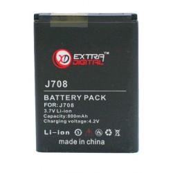 Аккумулятор для Samsung SGH-J708 (800 mAh) - DV00DV6045